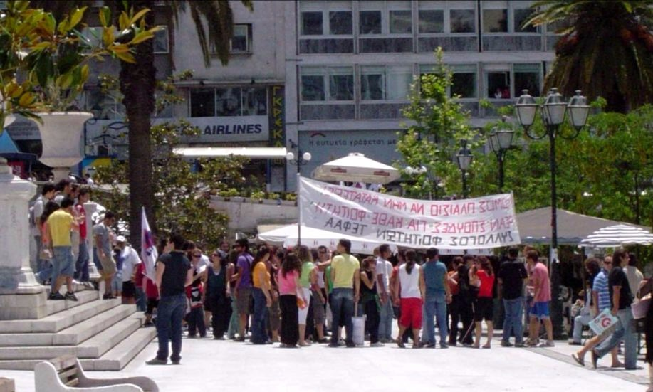Student-demonstrations-athens